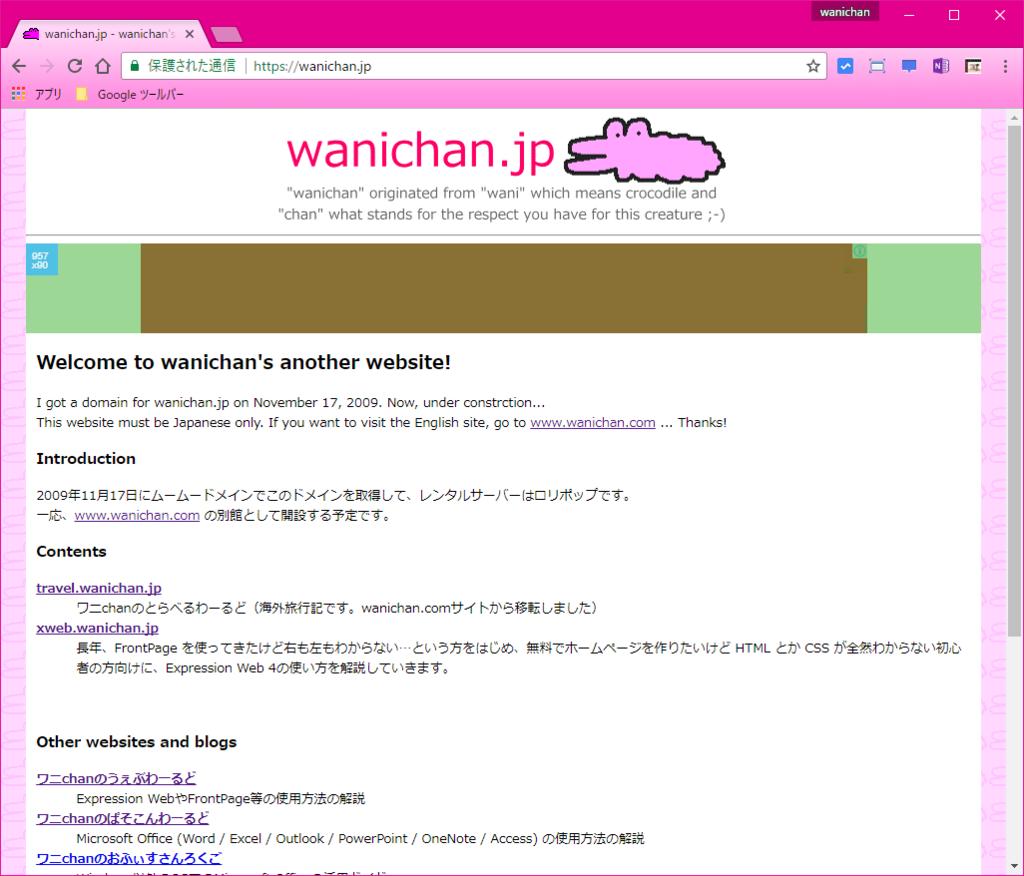 f:id:wanichan:20170721091251p:plain