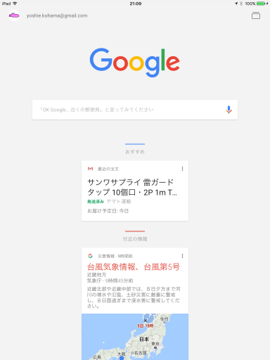 f:id:wanichan:20170808211105p:plain