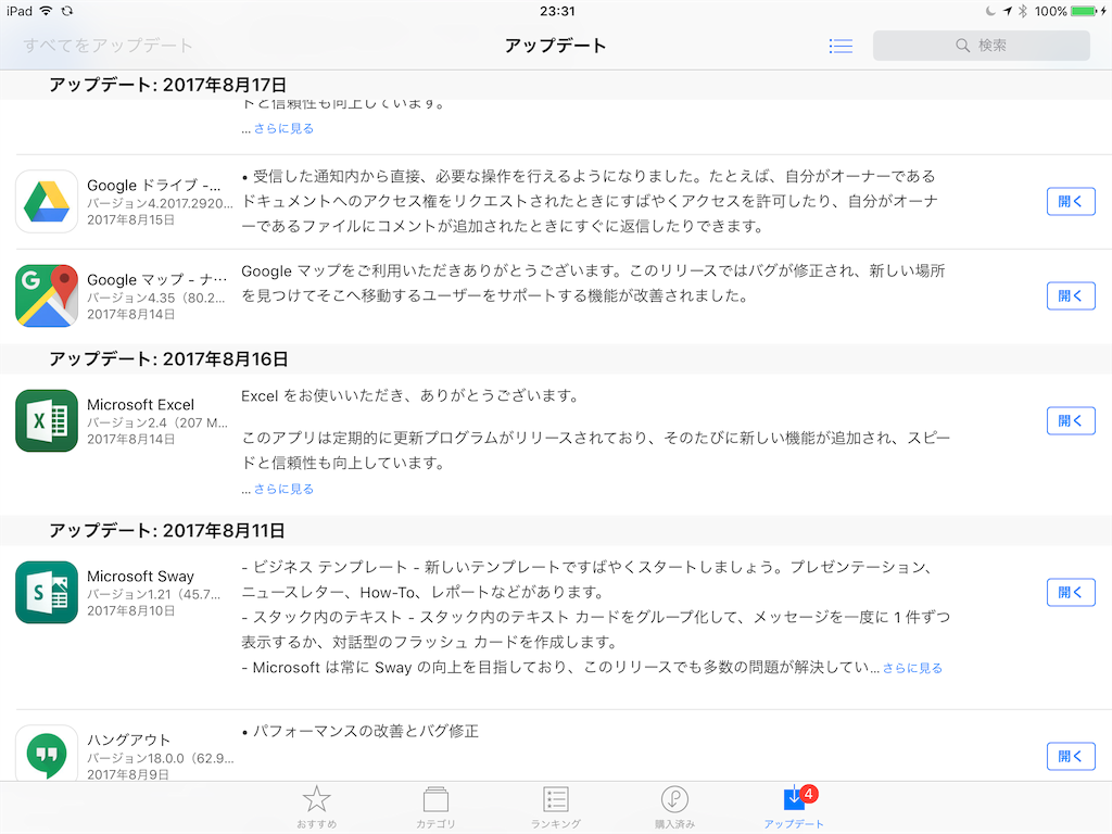 f:id:wanichan:20170818233258p:image