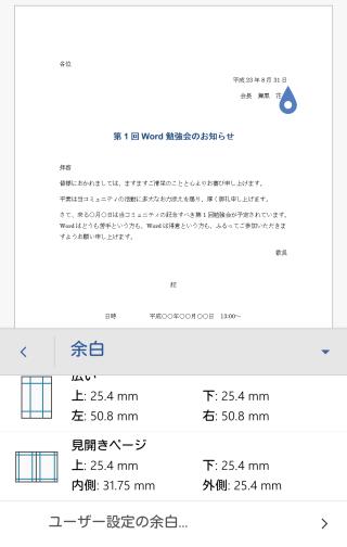 f:id:wanichan:20170829080052p:plain