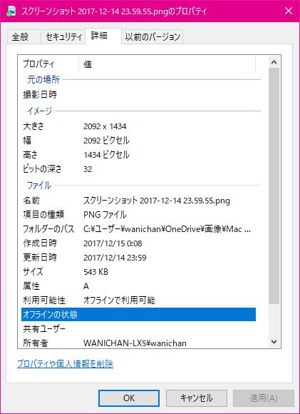 f:id:wanichan:20171215102911p:plain