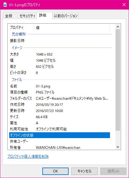 f:id:wanichan:20171215103036p:plain