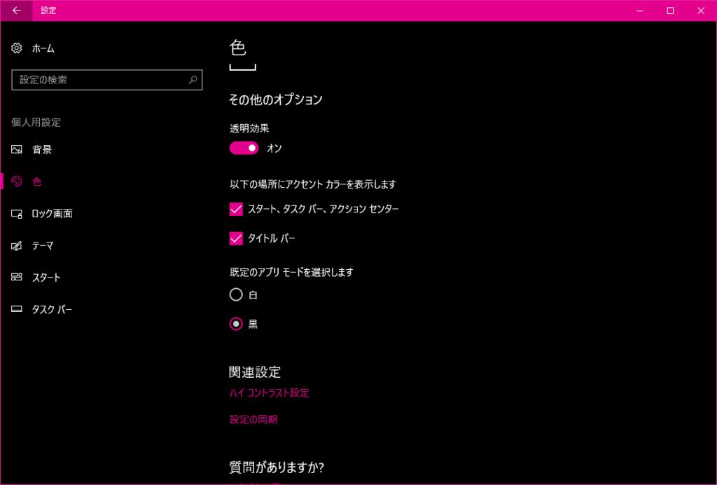 f:id:wanichan:20180124121200p:plain