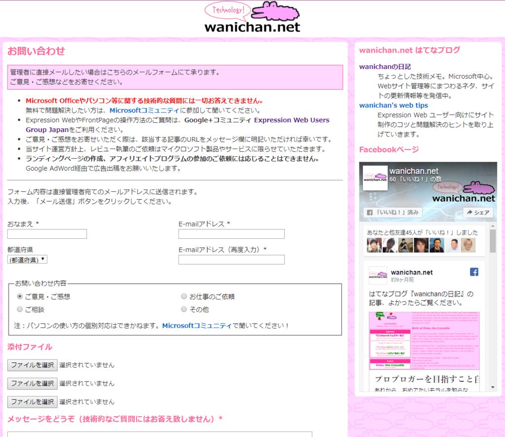 f:id:wanichan:20180212233836p:plain
