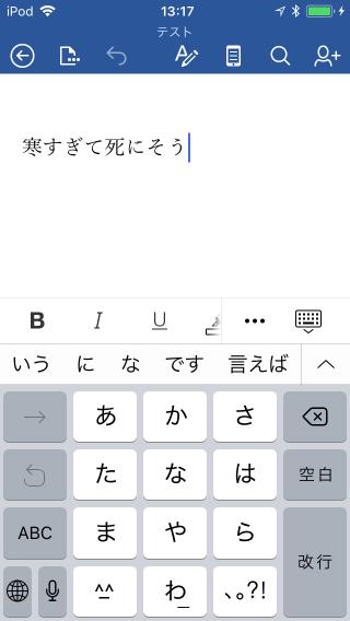 f:id:wanichan:20180213134118p:plain