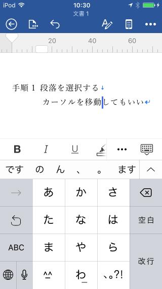 f:id:wanichan:20180215174842p:plain
