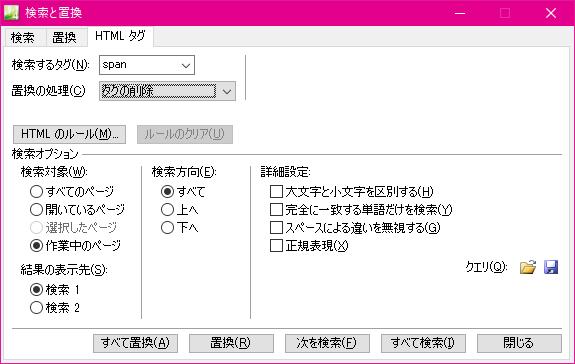 f:id:wanichan:20180302102956p:plain