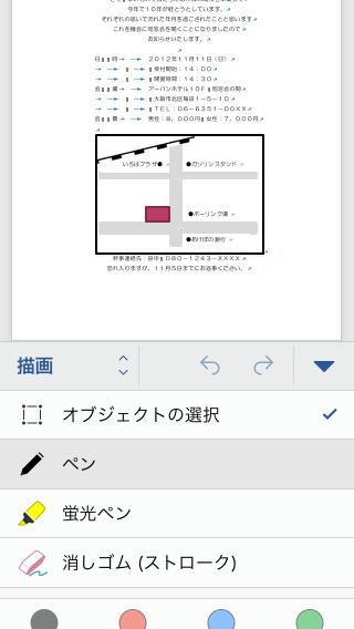 f:id:wanichan:20180306210042p:plain