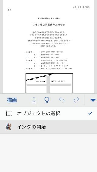 f:id:wanichan:20180306210224p:plain