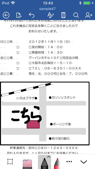 f:id:wanichan:20180306210350p:plain