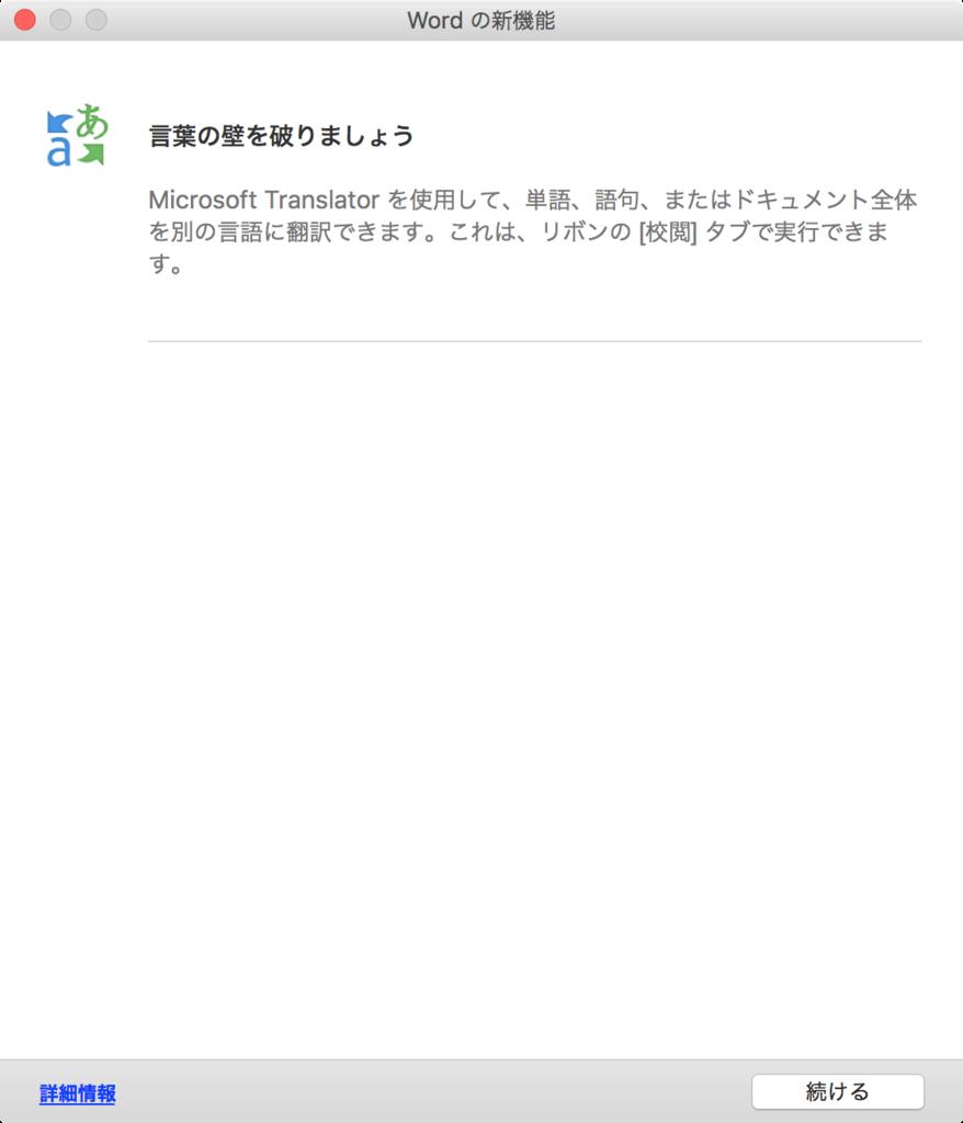 f:id:wanichan:20180308102549p:plain