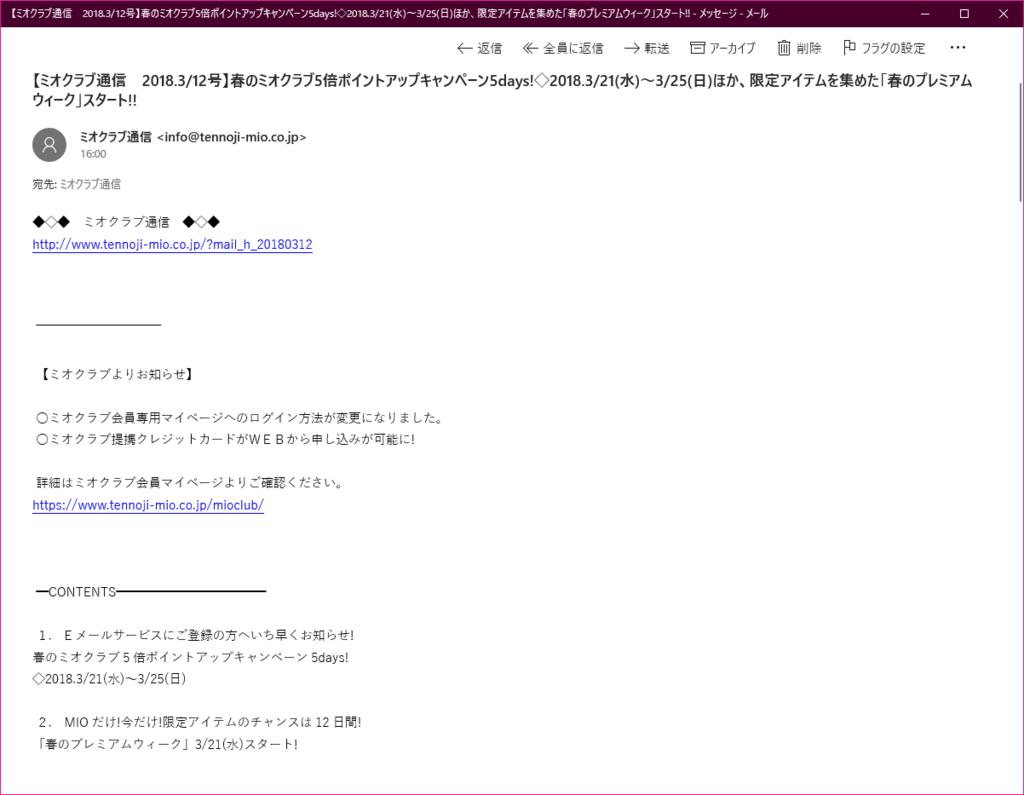 f:id:wanichan:20180312160222p:plain