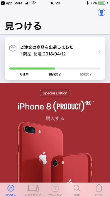 f:id:wanichan:20180411203730p:plain