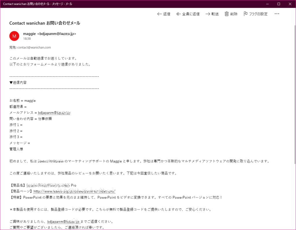 f:id:wanichan:20180412191730p:plain