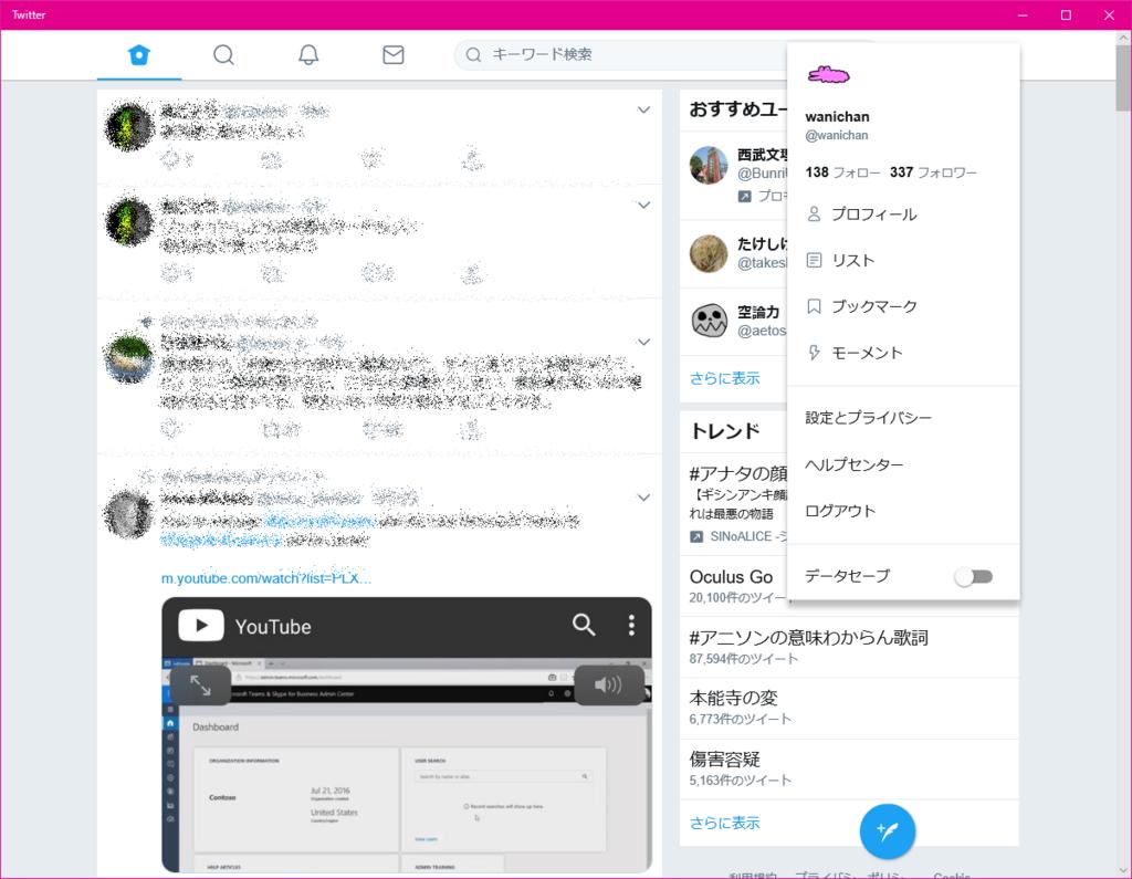 f:id:wanichan:20180502131952p:plain