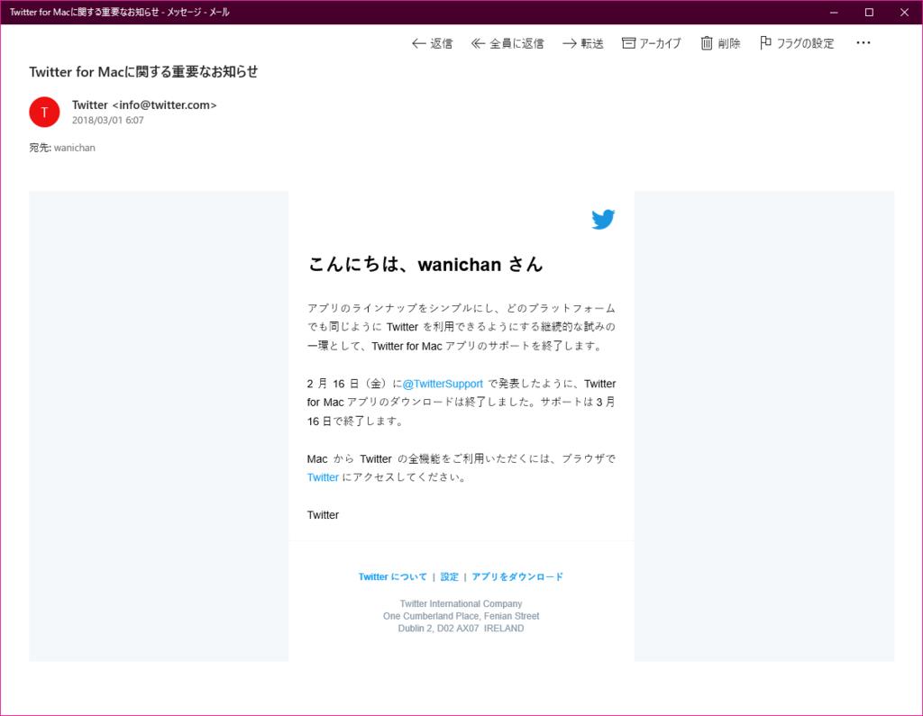 f:id:wanichan:20180502132300p:plain