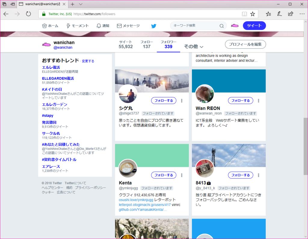 f:id:wanichan:20180510205139p:plain