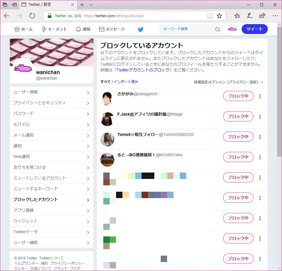 f:id:wanichan:20180511213052p:plain