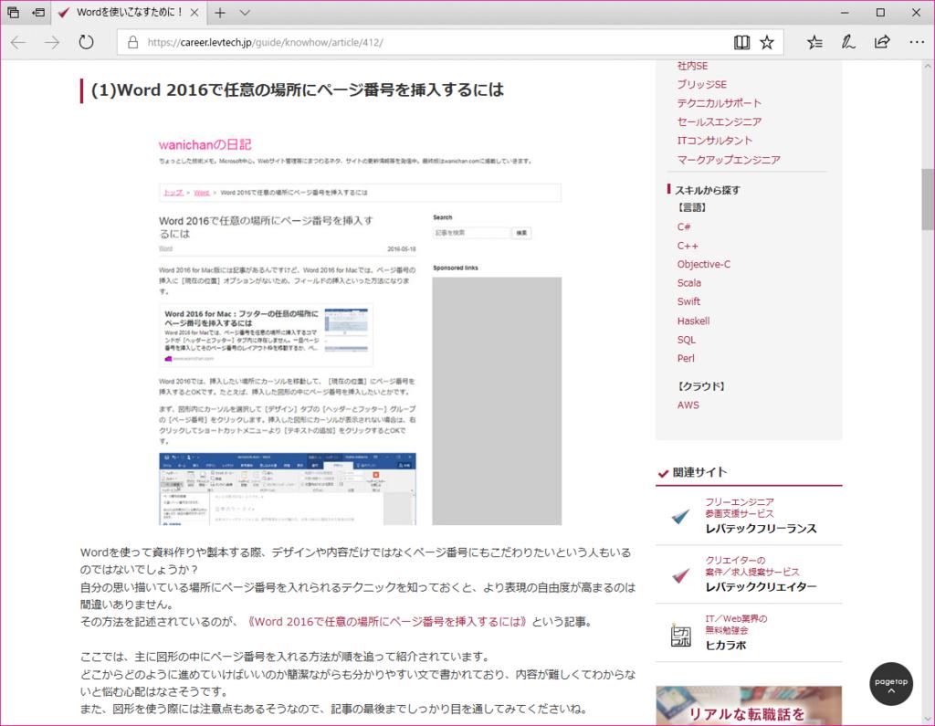f:id:wanichan:20180512183001p:plain