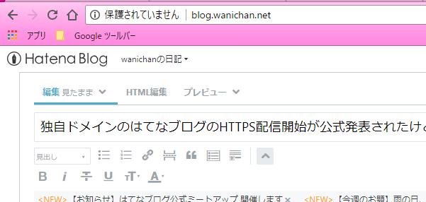 f:id:wanichan:20180614101033p:plain