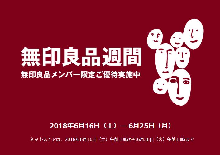 f:id:wanichan:20180621035036p:plain