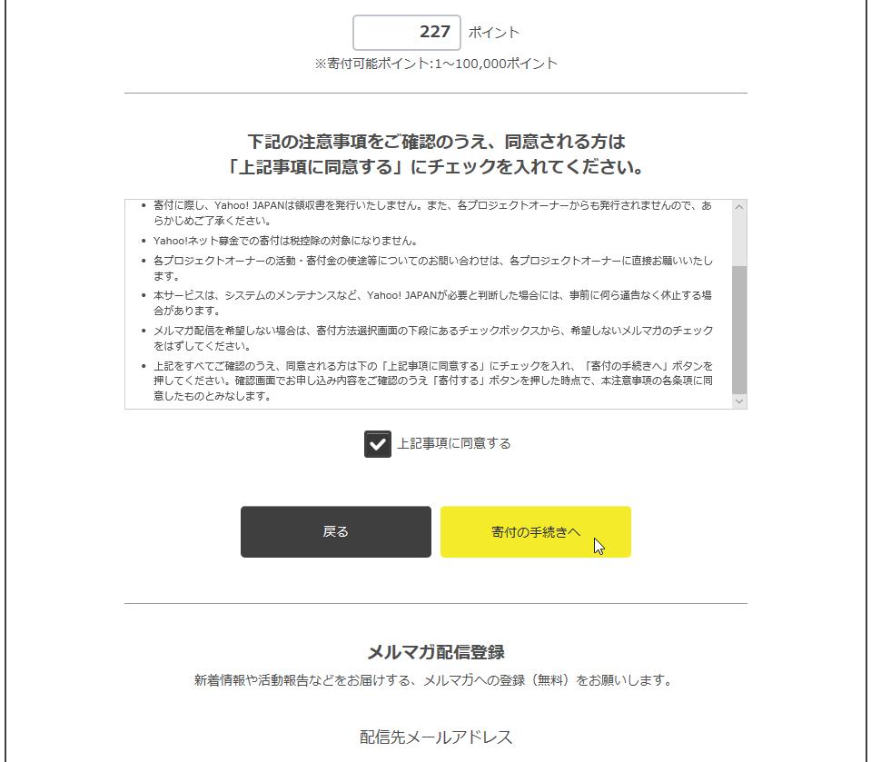 f:id:wanichan:20180708101009p:plain