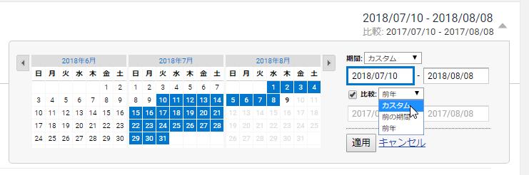 f:id:wanichan:20180809133302p:plain