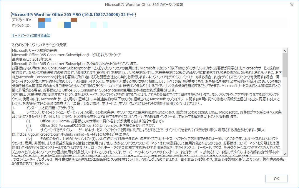 f:id:wanichan:20180922193801p:plain
