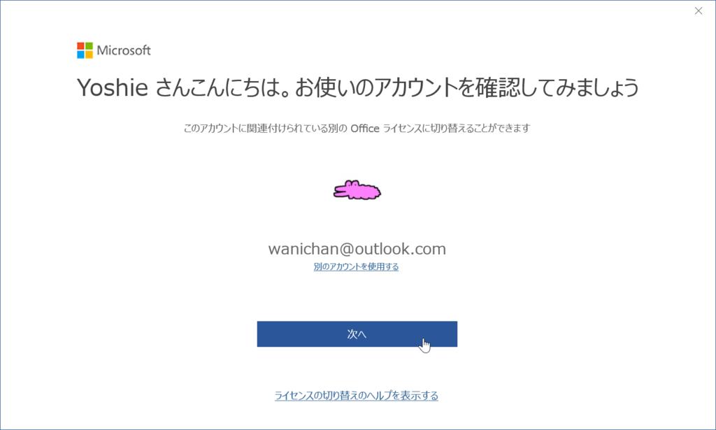 f:id:wanichan:20181002093916p:plain