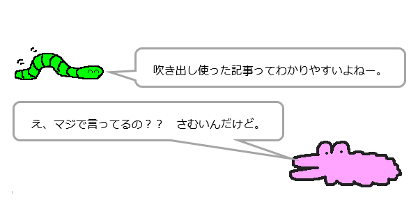 f:id:wanichan:20181007205148p:plain