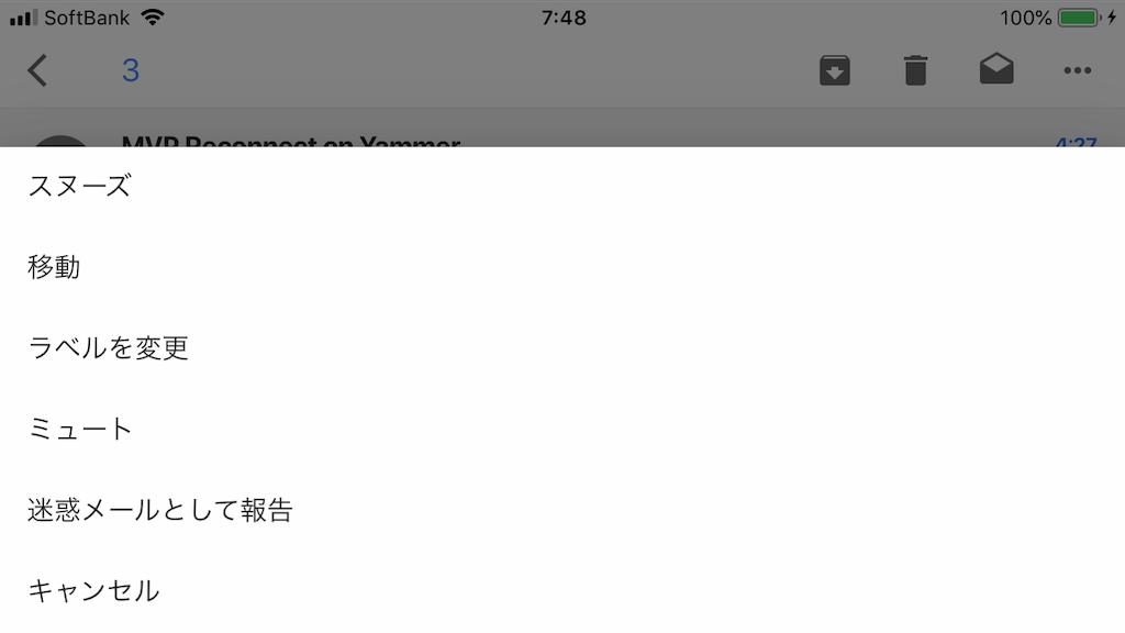 f:id:wanichan:20181128074930p:image