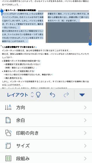 f:id:wanichan:20181204093117p:plain