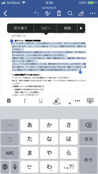 f:id:wanichan:20181204093533p:plain