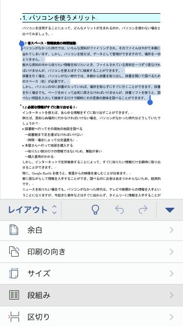 f:id:wanichan:20181204093745p:plain