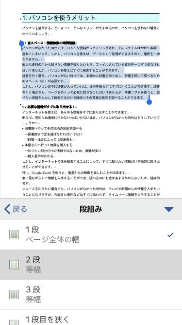 f:id:wanichan:20181204093814p:plain