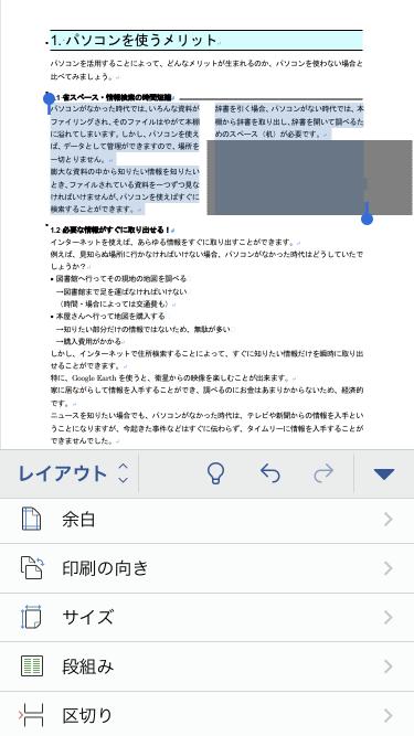 f:id:wanichan:20181204093900p:plain