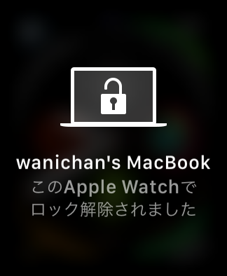 f:id:wanichan:20181206223159p:plain