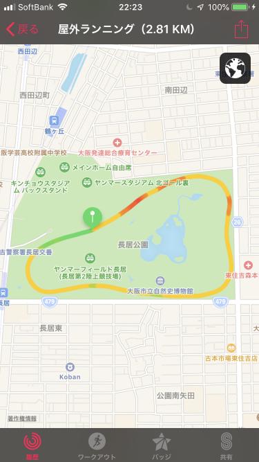 f:id:wanichan:20181209091628p:plain