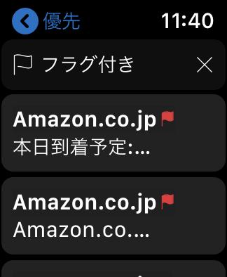 f:id:wanichan:20190119114505p:plain