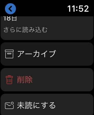 f:id:wanichan:20190119115623p:plain