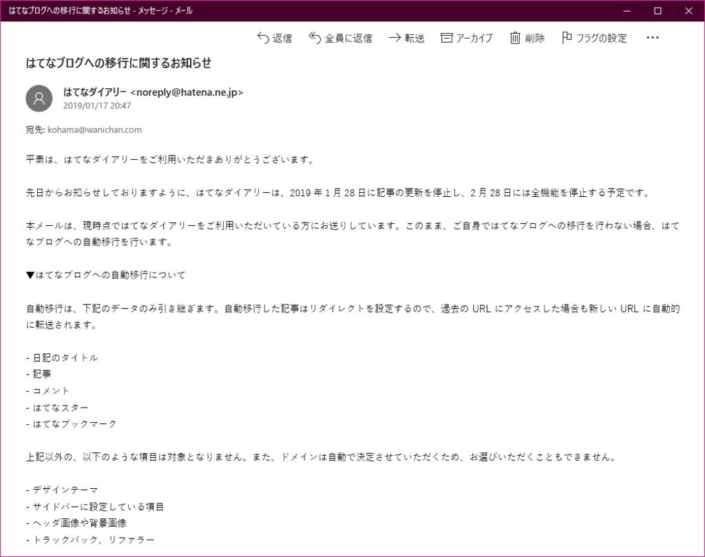 f:id:wanichan:20190119204148p:plain