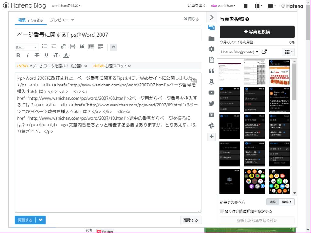 f:id:wanichan:20190119204725p:plain