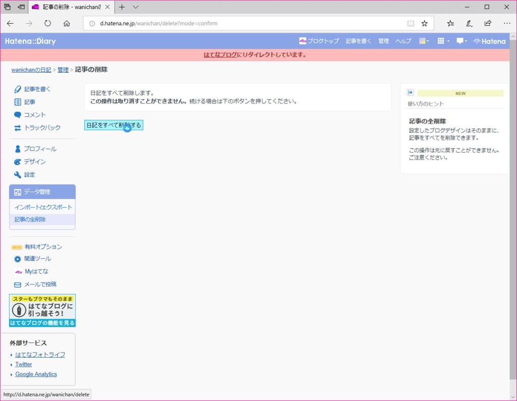 f:id:wanichan:20190119210521p:plain