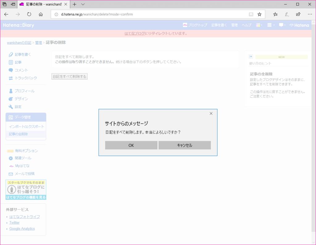 f:id:wanichan:20190119210603p:plain