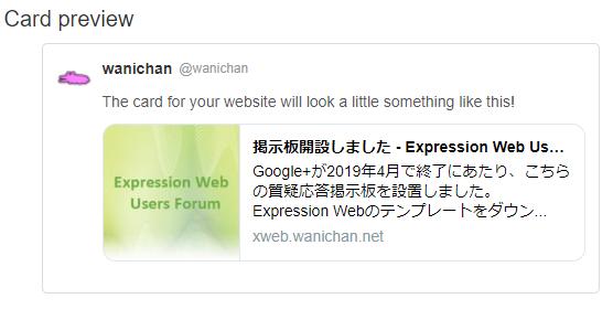 f:id:wanichan:20190121213329p:plain