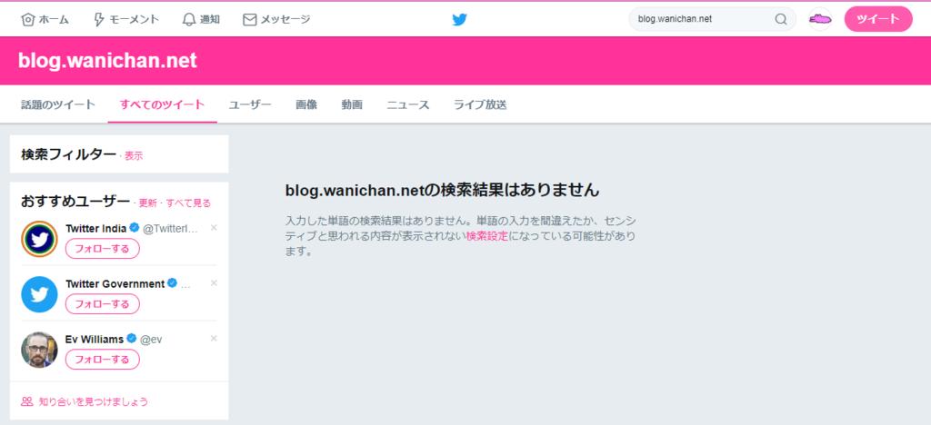 f:id:wanichan:20190124131732p:plain