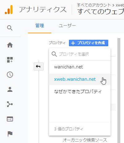 f:id:wanichan:20190125105405p:plain