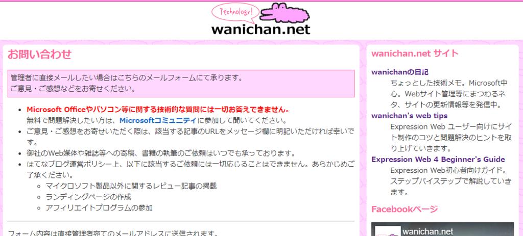 f:id:wanichan:20190131174446p:plain