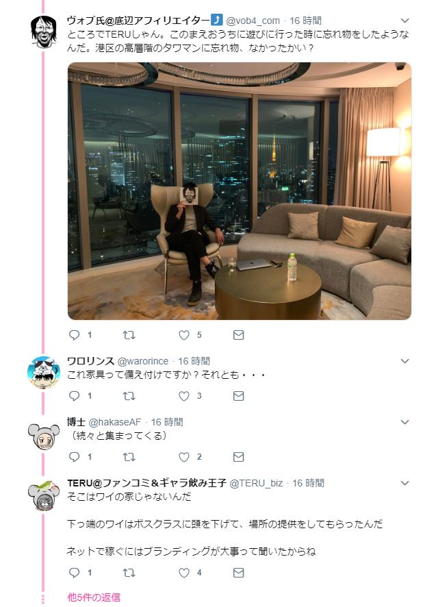 f:id:wanichan:20190203113901p:plain