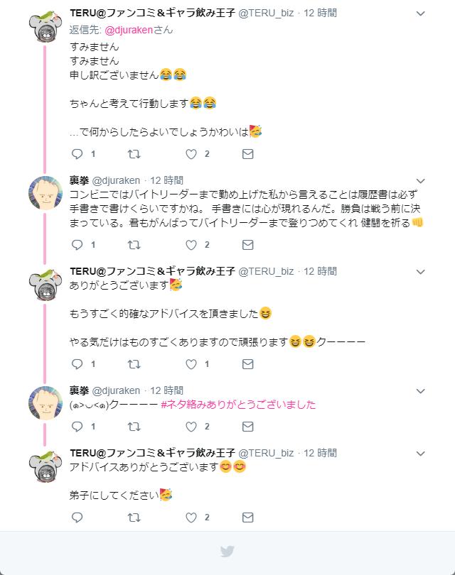 f:id:wanichan:20190203123242p:plain